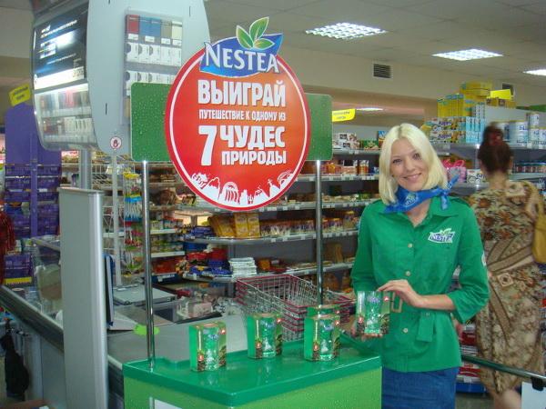 2828791_centr_vydachi_prizov