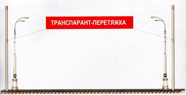 2828833_peretyazhka