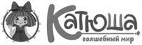 katyusha_wb