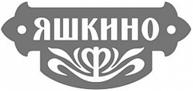 yashkino_wb